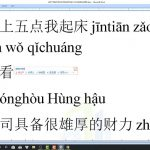 Bài tập luyện thi HSKK trung cấp mỗi ngày cùng Thầy Vũ trung tâm tiếng Trung ChineMaster