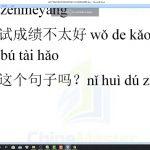 Bổ trợ từ vựng HSK 1 đến HSK 9 theo bài tập luyện thi HSK mới trung tâm tiếng Trung ChineMaster