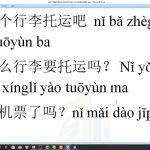 Học từ vựng HSK 1 đến HSK 9 theo phương pháp của Thầy Vũ trung tâm tiếng Trung ChineMaster