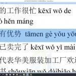 Tổng hợp ngữ pháp HSK 7 bài tập ngữ pháp tiếng Trung HSK cấp 7 trung tâm tiếng Trung thầy Vũ tphcm