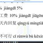 Tổng hợp ngữ pháp tiếng Trung HSK 8 hướng dẫn luyện thi HSK 8 trung tâm tiếng Trung thầy Vũ tphcm