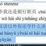 Giáo trình giảng dạy tiếng Trung thương mại Bài 11 trung tâm tiếng Trung thầy Vũ tphcm