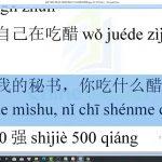 Giáo trình giảng dạy tiếng Trung thương mại Bài 13 trung tâm tiếng Trung thầy Vũ tphcm
